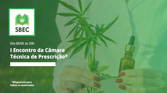 Curso: Prescrição de Cannabis Medicinal